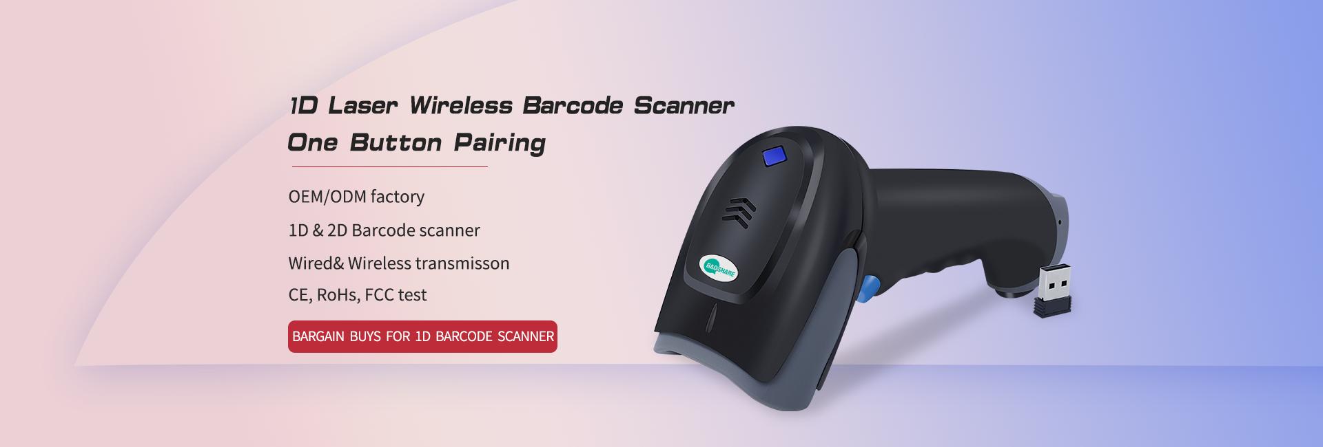 1D barcode reader