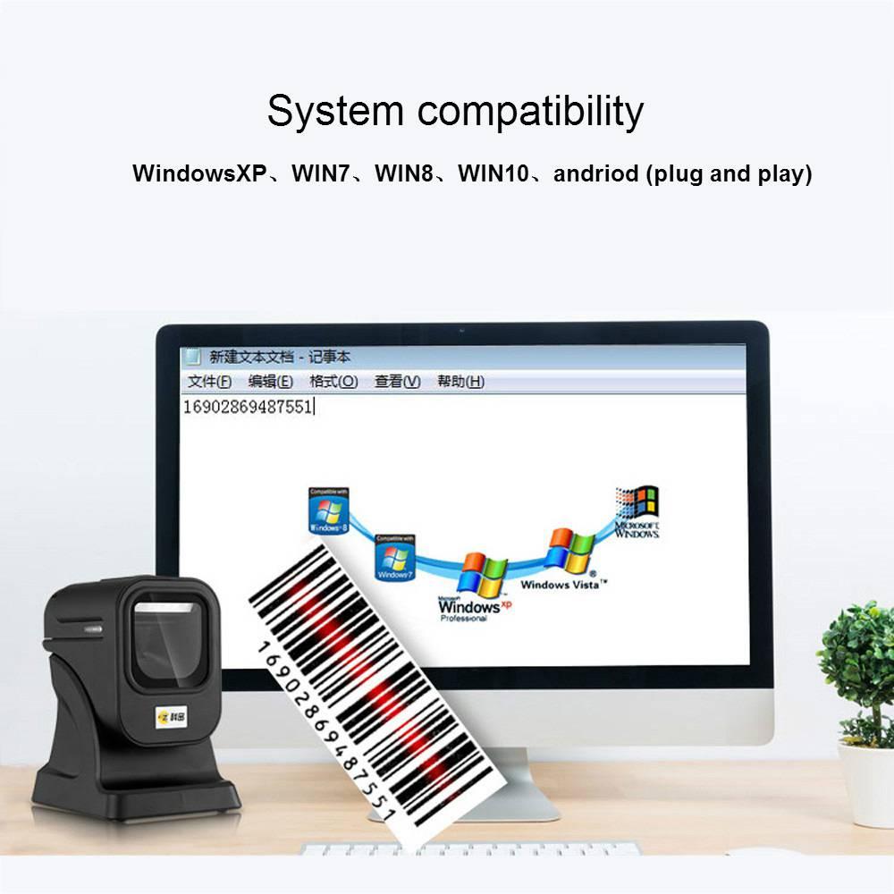 Wired QR Code Scanner