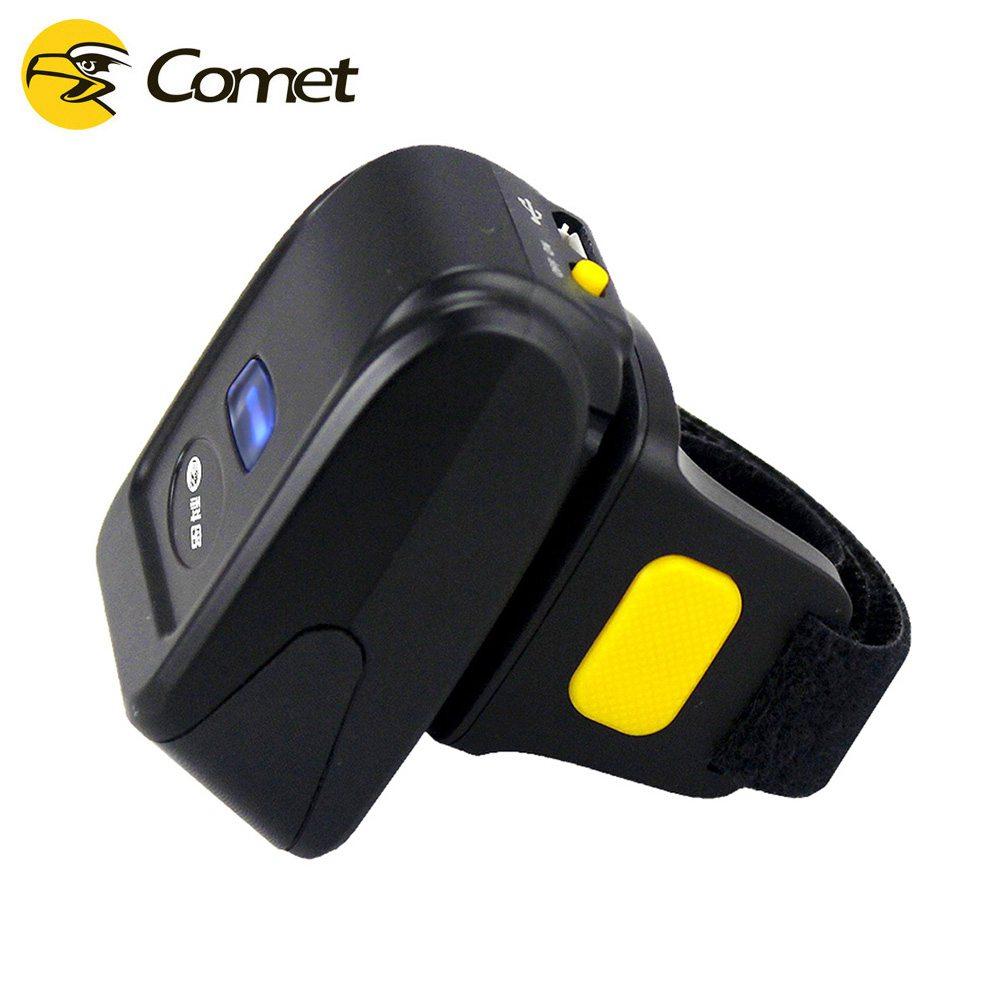 Wireless Qr Code Scanner