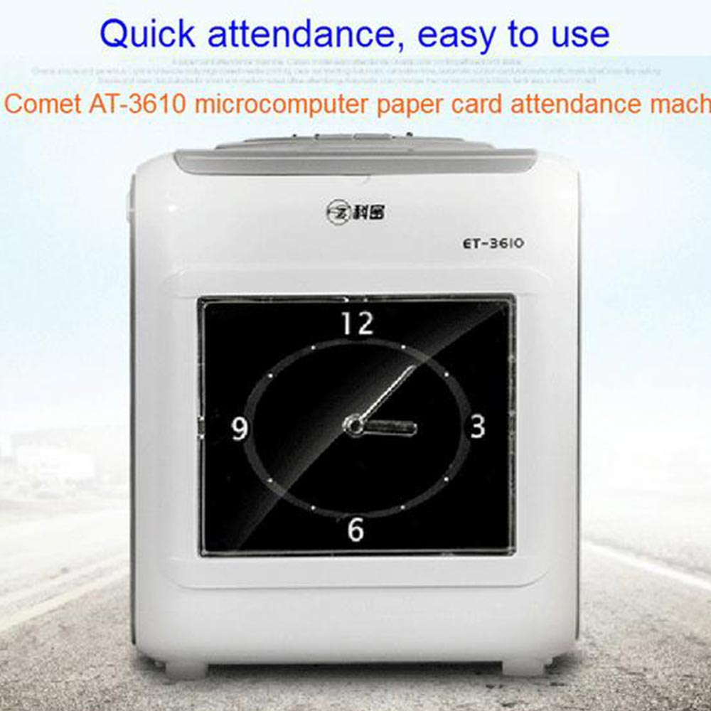 Electronic Attendance Machine