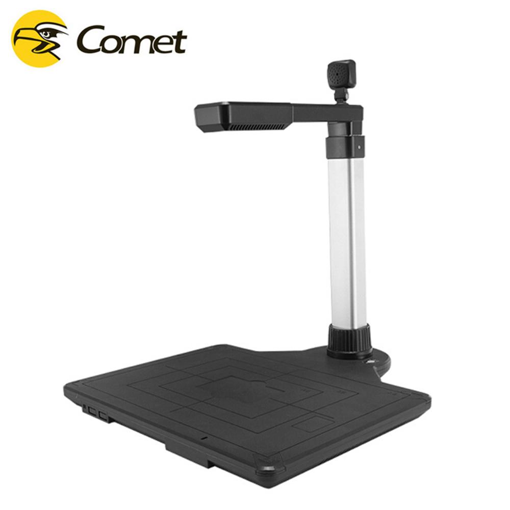 Comet GP2200AF 10 Megapixel A3 Document Scanner, Dual Camera Auto Focus Document Camera