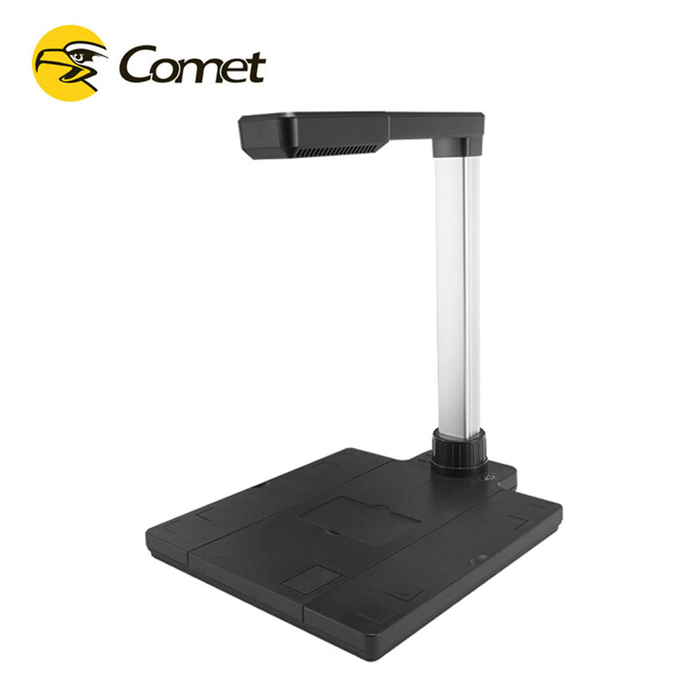 Comet GP510D A4 Portable Folding Document Scanner Document Camera