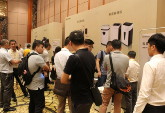Comet Mobile Management Platform and Comprehensive Product Line Promotion Conference held