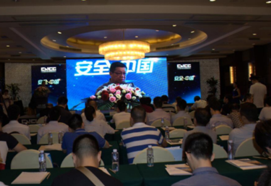 Comet Attends Press Conference of Guangzhou Chinese Academy of Sciences Signs Strategic Cooperation Agreement