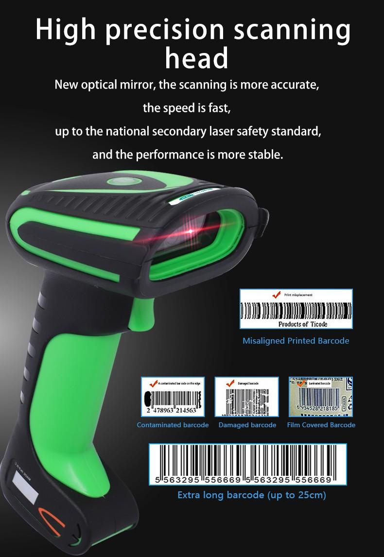 BaoShare WE10 IP65 Waterproof Handheld Wired QR Code Scanner USB 2D Barcode Scanner For Warehouse Inventory