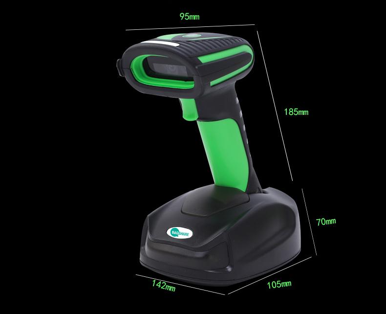 BaoShare WE35D IP65 Waterproof Handheld QR Code Scanner Wireless 2D Barcode Scanner With Charging Base