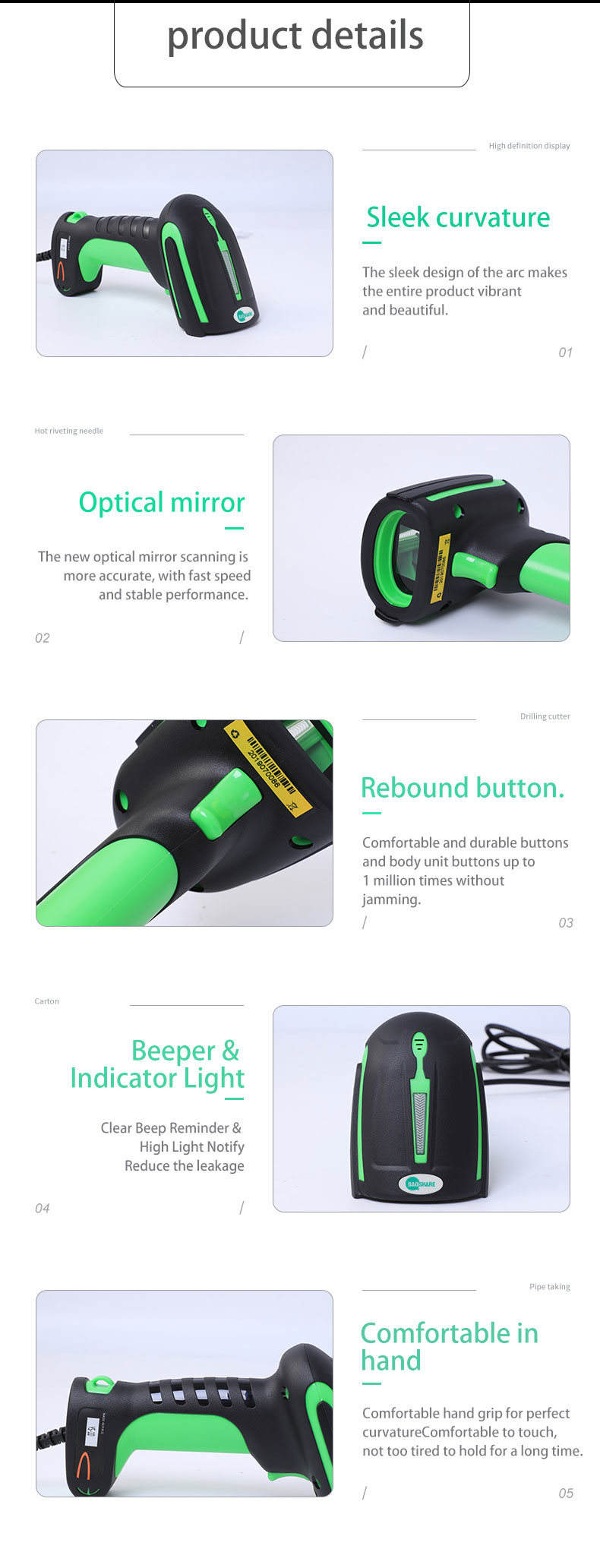 BaoShare YS-10 IP65 Waterproof Handheld Wired 1D Laser Barcode Scanner USB Barcode Reader For Warehouse Inventory