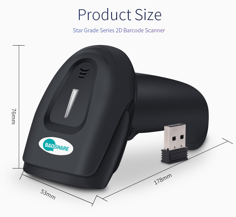 BaoShare YC600 Handheld Wireless 2D USB Barcode Scanner Cordless QR Code Scanner For Supermarket Inventory