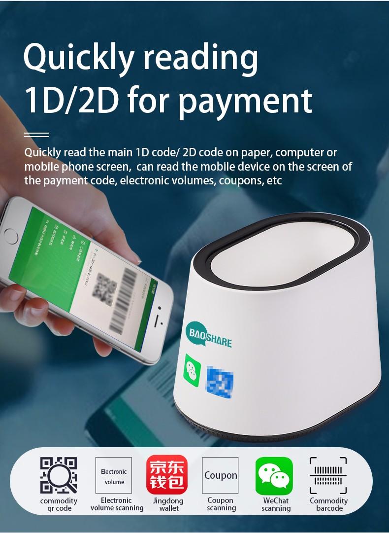 BaoShare EF09 Hand Free Supermarket QR Code Scanner Omnidirectional 2D Barcode Scanner