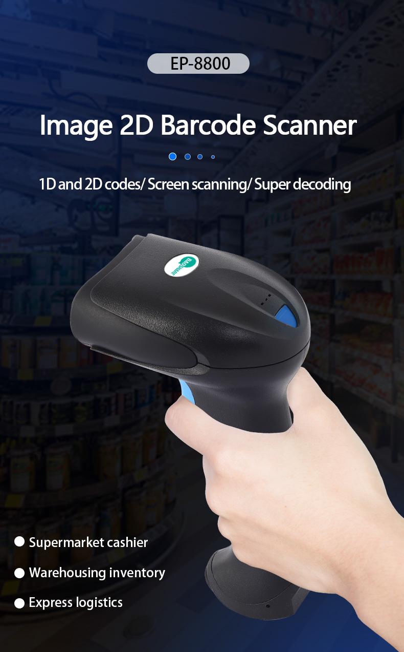 EP-8800 Supermarket QR Code Reader Scanner Handheld Wired USB 2D CMOS Barcode Scanner