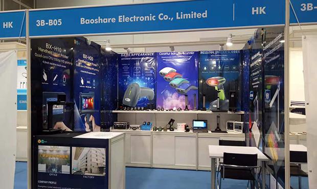 Attended 2019 Hongkong autumn electronic fair