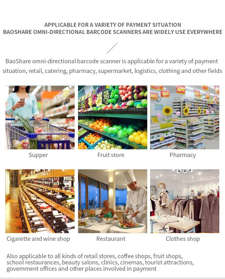Fast Scanning Usb 1D 2D Desktop Omnidirectional Barcode Scanner Hand Free Qr Code Reader For Supermarket