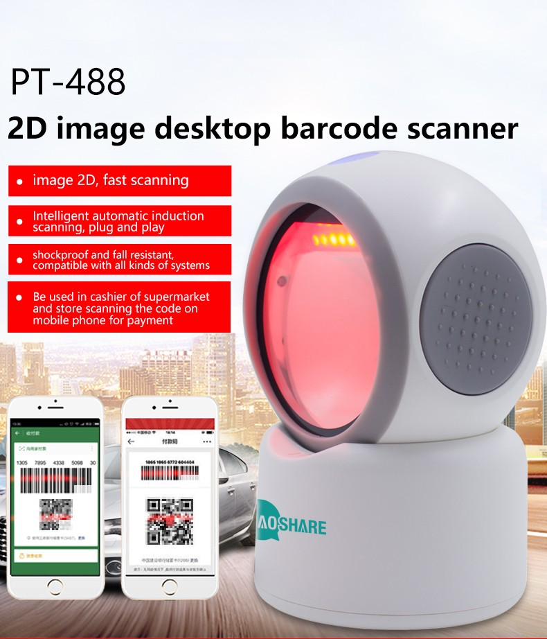 Wired Usb Barcode Reader Qr Code Scanner Hands Free 2d Omnidirectional Barcode Scanner For Supermarket