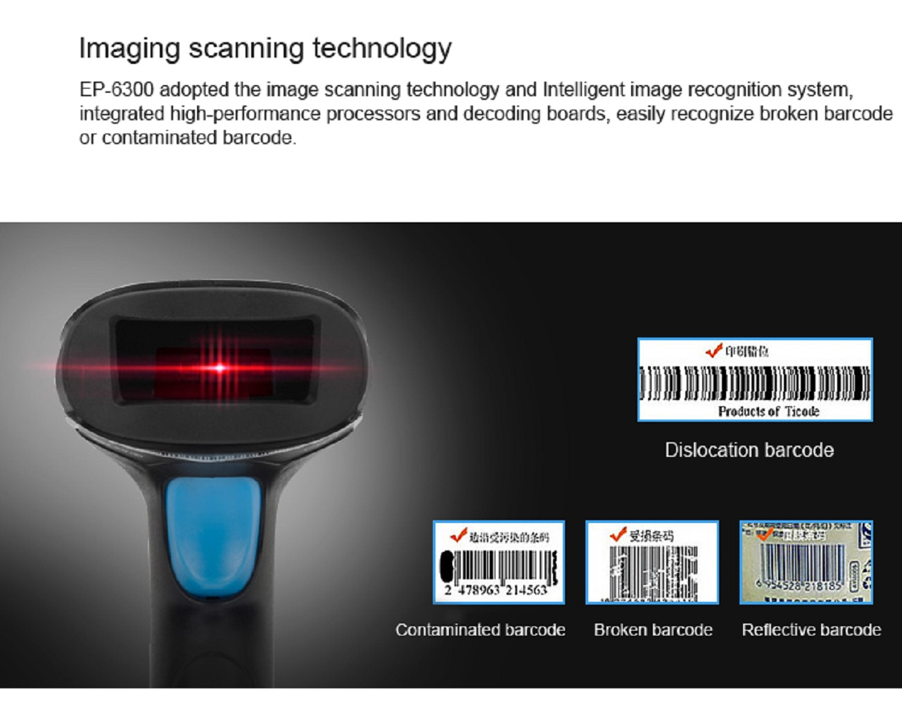 Handheld Wired USB 2D Barcode Scanner QR Code Scanner For Supermarket
