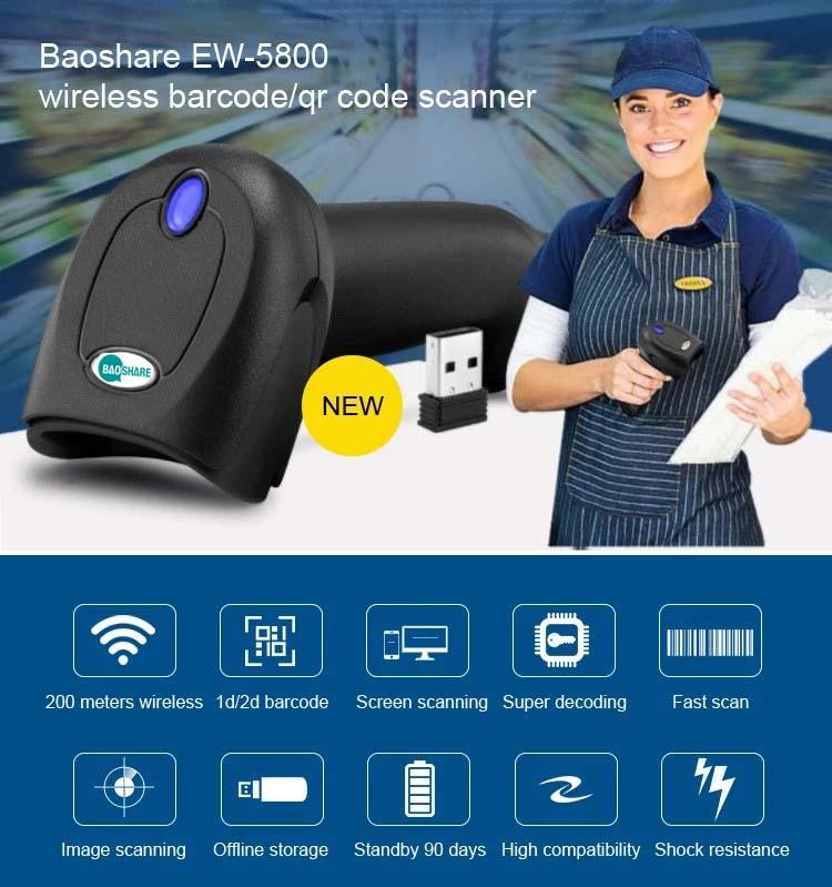 OEM Pos Scanner Barcode Portable 1D 2D Scan Gun Wireless Qr Barcode Scanner Reader With Memory