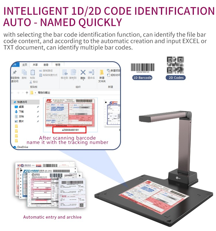 Best Ocr A3 Automatic Scanner Book 18MP Portable Document Visualizer Camera For Teachers