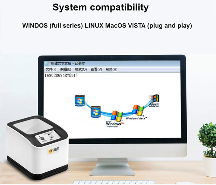 E-payment wired scanner barcode auto-sensing scanning platform with adjustable
