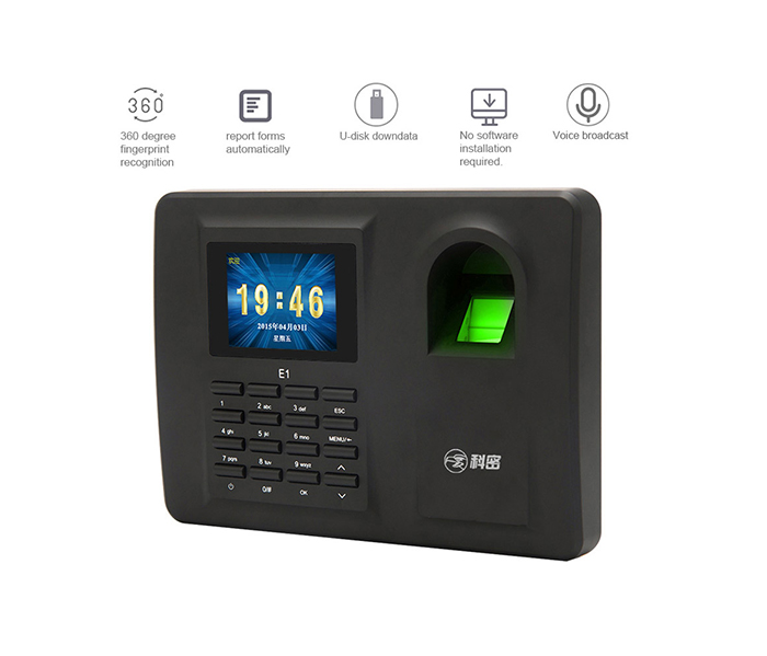 China manufacturer E1 Comet biometric fingerprint reader