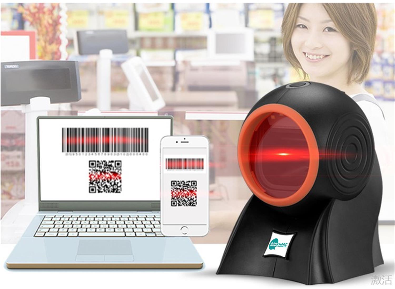 BaoShare PT-138 1d & 2d barcode scanner platform Qr code reader handheld portable omnidirectional barcode scanner desktop