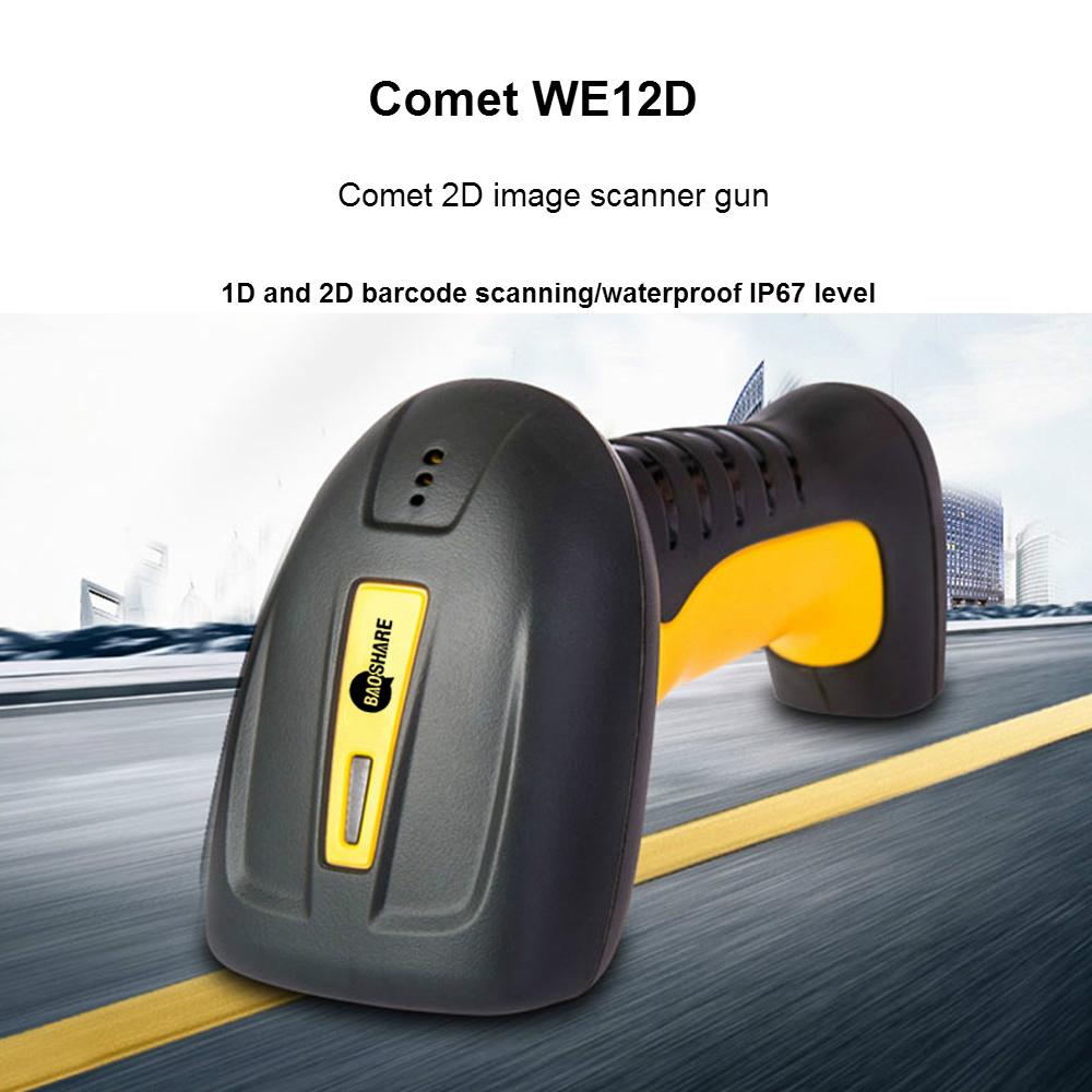 BaoShare WE12D portable industrial type1d/2d/QR barcode