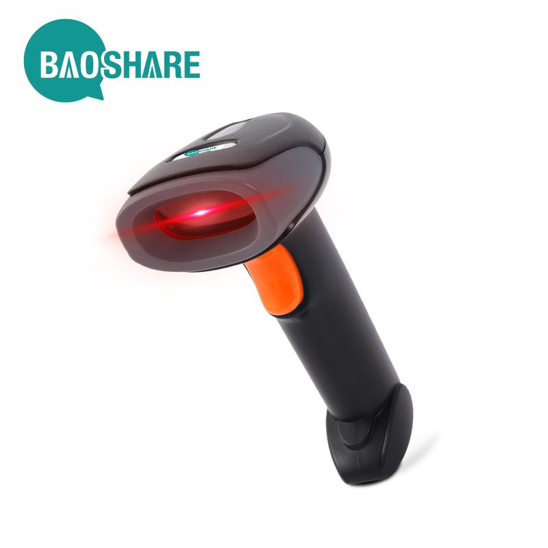 BaoShare DY5 Handheld Wireless 1D Laser Barcode Scanner For Supermarket