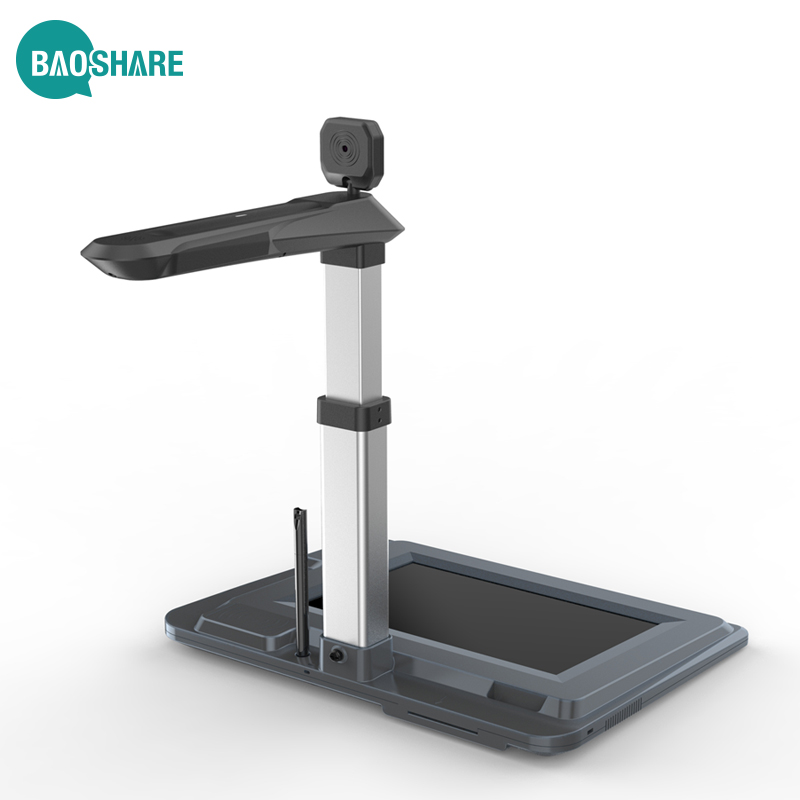 BaoShare GP1200D A3 Video Long Distance Network Education Learning And Teaching Terminal Document Scanner