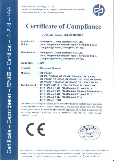 Document camera EMC