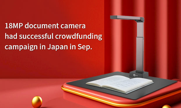 Successful Case for 18MP Document Camera Scanner GP1300AF-6 Campaign in Sep.